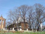 Stary kościół św. Marcina Biskupa