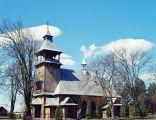 Kościół św. Teresy od Dzieciątka Jezus
