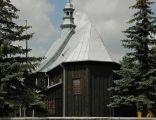Kaszów, Kościół św. Jana Chrzciciela - fotopolska.eu (221483)