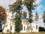Tarnawatka-cerkiew
