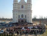 Fronton Kościoła Świętej Rodziny w Wyszkowie