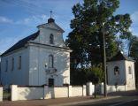Międzyrzecz dawna cerkiew przy pałacu