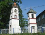 Dzwonniczka