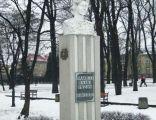 Pomnik Baski Puzon Jarosław