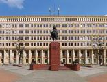 Plac Bolesława Chrobrego w Katowicach