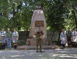 Obchody swieta wojska polskiego turek