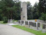 Pomnik Katyński w Łodzi (3)
