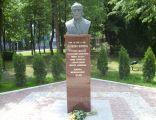 Pomnik Leszka Gieca