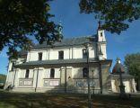 Sanktuarium Matki Bożej Różańcowej Łaskawej