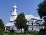 Sanktuarium  Matki Bożej Zawierzenia