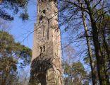 Wieża Bismarcka, niem. Bismarckturm, obecnie Tecława 01