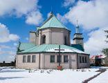 Kościół św. Katarzyny w Będzinie