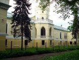 Front pałacu w Kłobucku-Zagórze