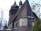 Kościół pw. Wszystkich Świętych w Łaziskach (Rybnickich)