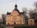Sanktuarium Wniebowzięcia Najświętszej Maryi Panny w Rzeszowie