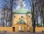 Kaplica w Domaniewicach