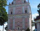 Sanktuarium Bolesnej Matki Bożej Skrzatuskiej