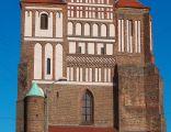 Kościół pw. Św. Katarzyny w Górze