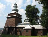 Cerkiew św. św. Kosmy i Damiana w Tyliczu (obecnie kościół rzymskokatolicki)